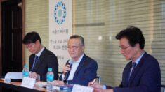 중국전략연구소, '한중수교 29주년 회고와 전망' 세미나 개최