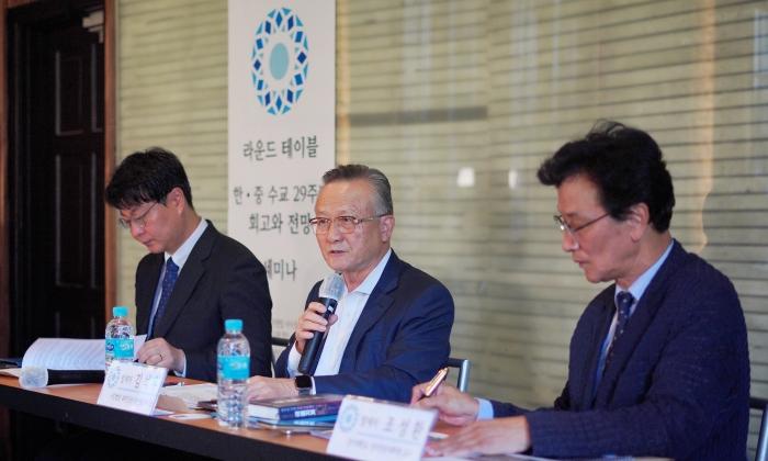 8일 서울 중구 정동1928 아트센터에서 '한중수교 29주년 회고와 전망' 세미나가 열렸다.   이유정/에포크타임스