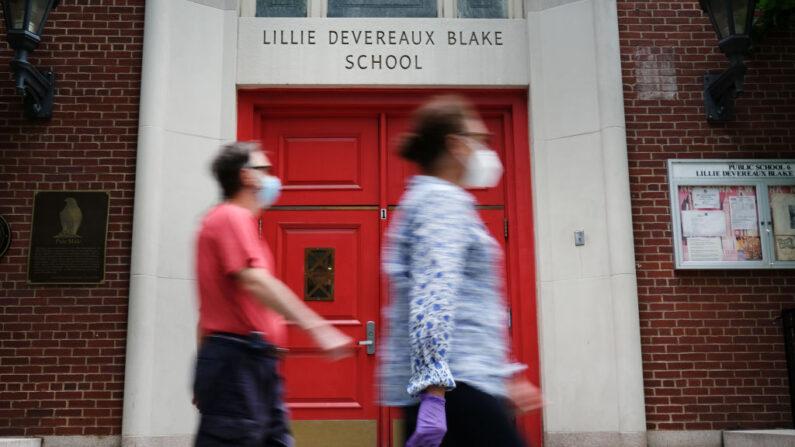 뉴욕의 한 학교 입구 | Spencer Platt/Getty Images