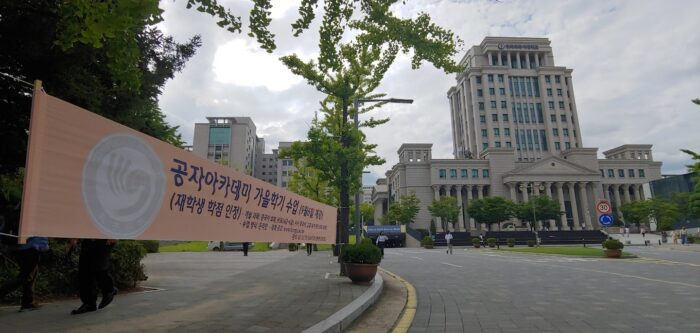 韓 대학 공자학원, 중국자금 의존도 지속적으로 높아져