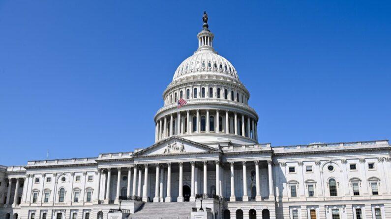 미국 워싱턴DC의 국회의사당 | MANDEL NGAN/AFP via Getty Images/연합