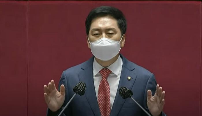 김기현 국민의힘 원내대표가 9일 교섭단체 대표연설에서 발언하고 있다.   국회방송 캡처