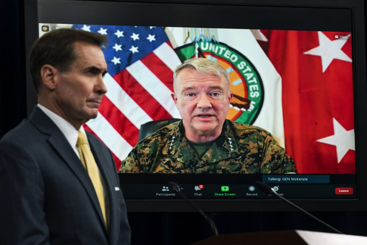 미군, 민간인 10명 사망한 아프간 공습 오폭 인정