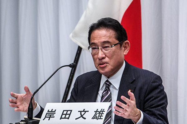 기시다 후미오 일본 자민당 새 총재   PHILIP FONG/POOL/AFP via Getty Images