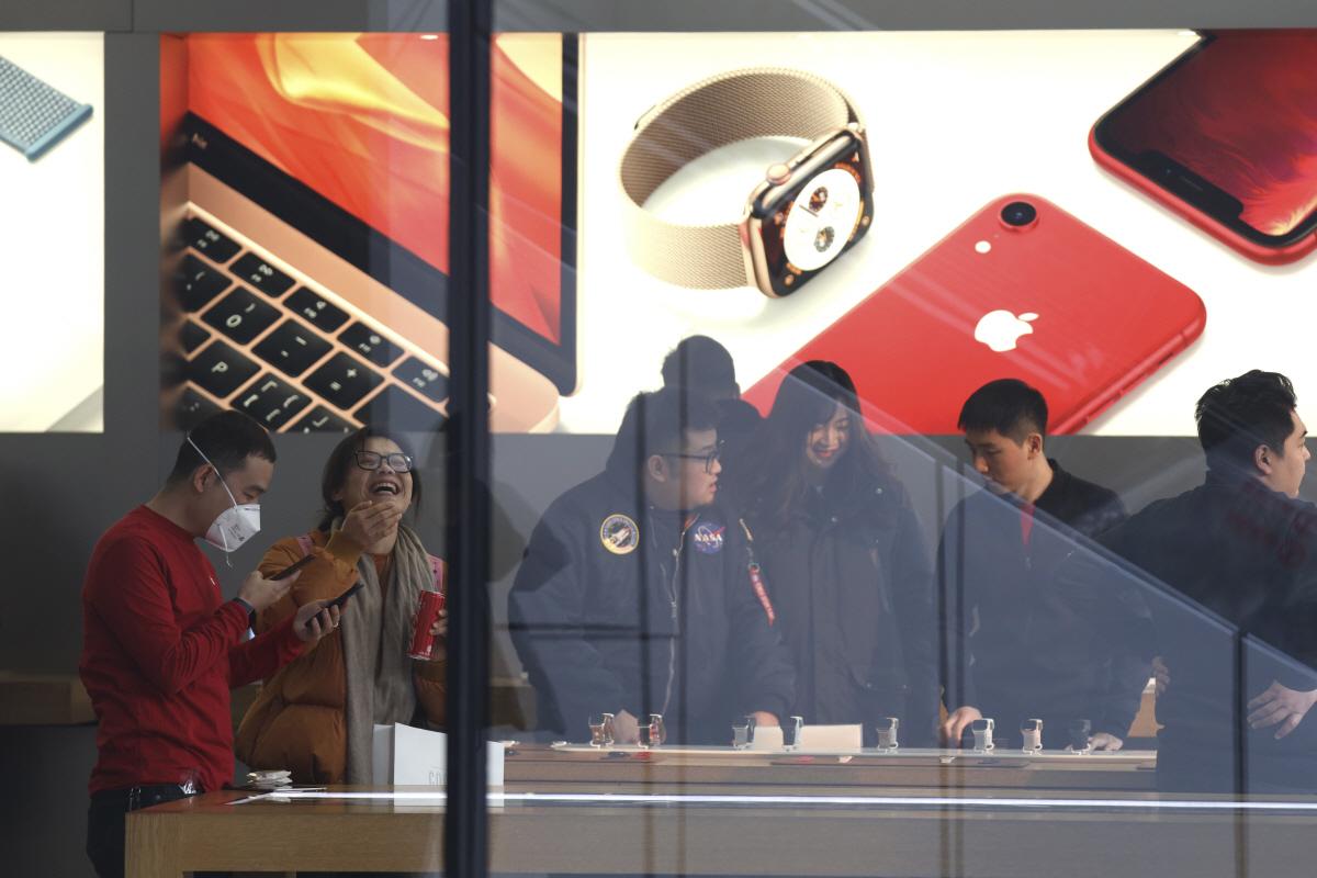 애플 또 꿇었나…중국 앱스토어에서 쿠란 앱 삭제