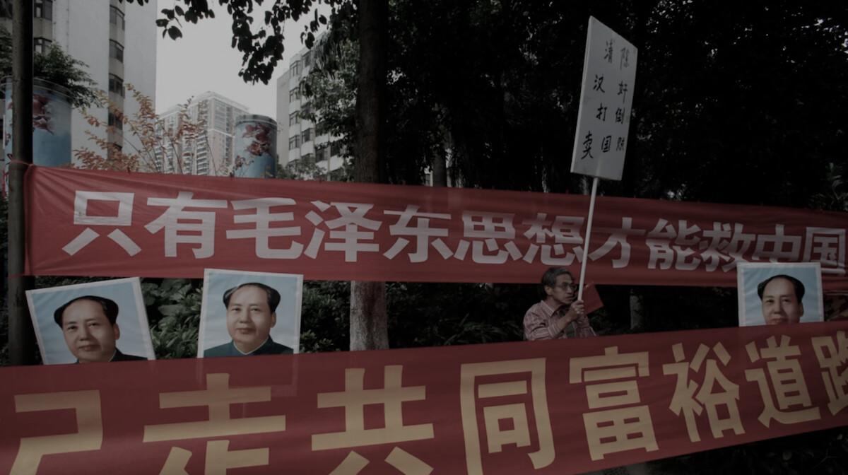 [분석] 수십년간 '공동부유' 추구한 中 공산당...왜 이 시점에 재탕하나
