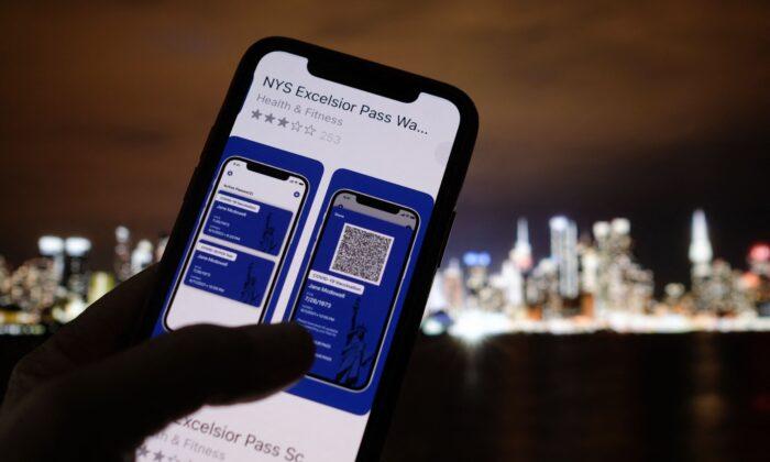 미국 뉴욕주의 코로나19 '엑셀시어 패스'(Excelsior Pass) 앱. 2021.4.6   Chris Delmas/AFP via Getty Images/ 연합