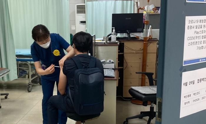 백신 접종 장면 | 이유정/에포크타임스