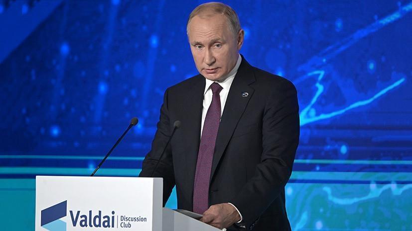 서구문명에 대한 푸틴의 경고, 뒤바뀐 이데올로기 지형