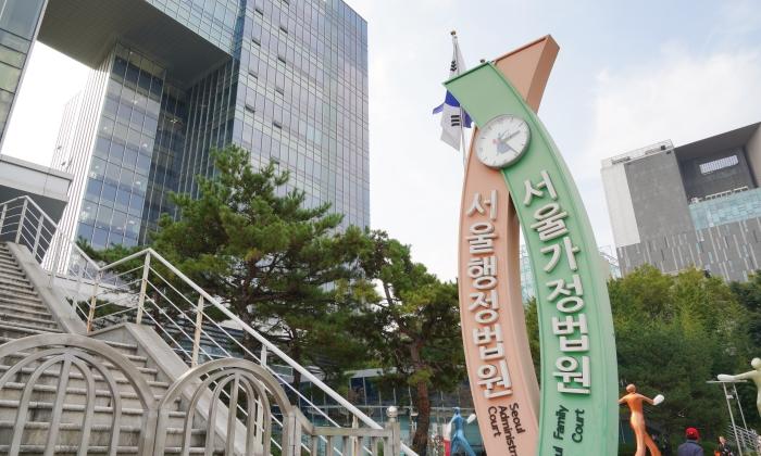 서울행정법원, 12~17세 백신 접종 집행정지 재판