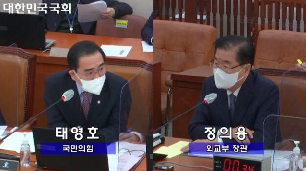 """""""北 SLBM 발사하는데""""… 외통위 국감서 '종전선언' 집중 포화"""