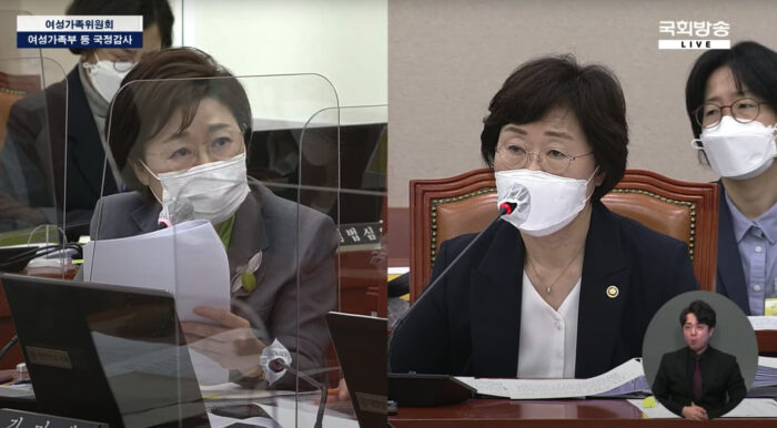 여가부 국감서 '윤미향 후원금 횡령·기억의 터' 도마 위