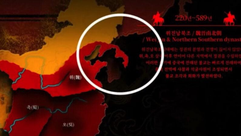 국립중앙박물관이 전시한 중국 위나라 지도. 충청도 지역까지 영토로 표기됐다. | 배현진 의원실