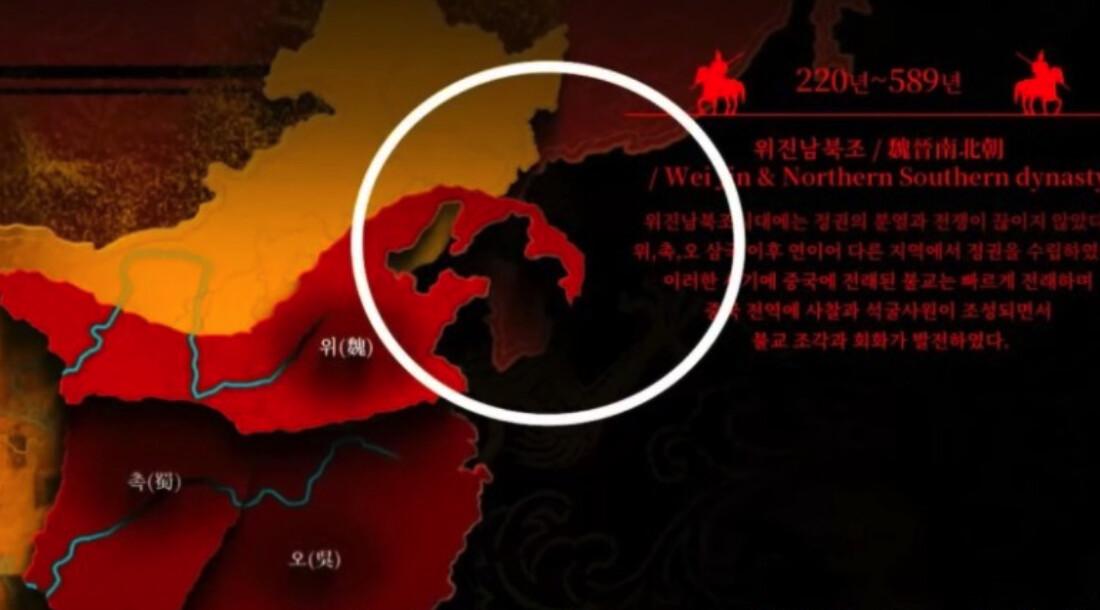 국립중앙박물관 '동북공정' 지도 논란에 박물관장 '대국민 사과'