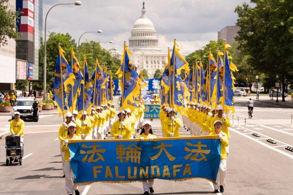 DC july 20 rally