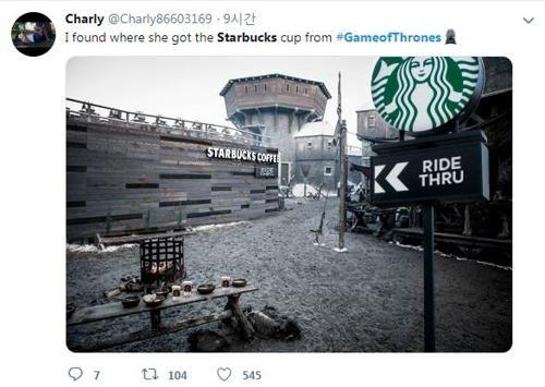 '왕좌의 게임' 배경에 합성한 스타벅스 매장