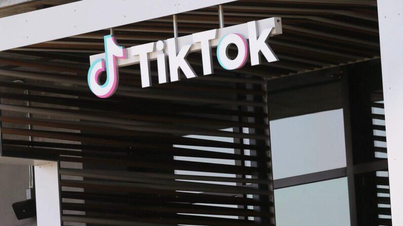 미국 캘리포니아주 컬버시티의 틱톡 사무실에 틱톡 로고가 걸려 있다. 2020년 8월 27일 | Mario Tama/Getty Images