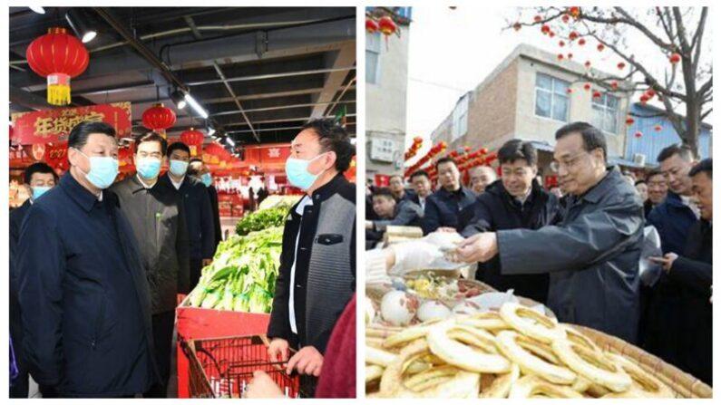 [좌] 지난 4일 귀주성의 한 시장을 찾은 시진핑. [우] 7일 산서성의 한 시장을 방문한 리커창 | 화면 캡처