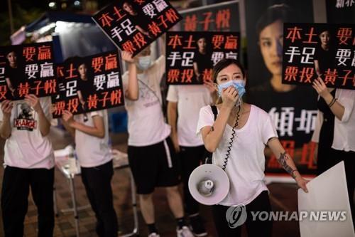 2020년 7월 11일 홍콩 입법회 선거 운동 현장 | EPA=연합뉴스