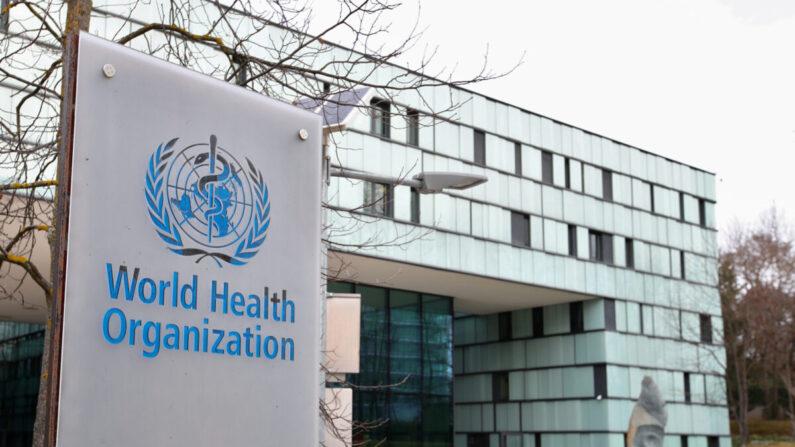 스위스 제네바의 세계보건기구(WHO) 본부 | Reuters/Denis Balibouse 연합