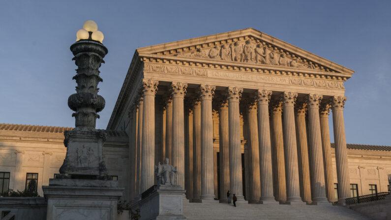 미국 연방대법원 | AP 연합뉴스