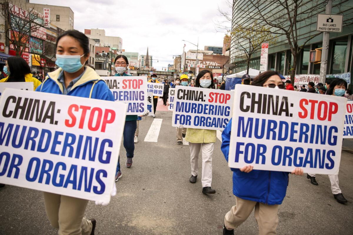 """""""中 공산당의 장기수확 범죄, 세계가 맞서야"""" 국제종교자유 위원"""