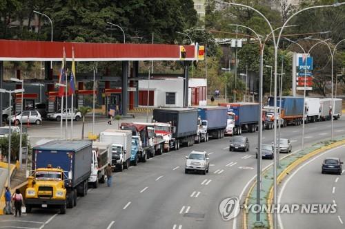 주유를 위해 줄지어 늘어선 베네수엘라 트럭