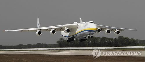 안토노프 An-225기