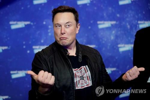 테슬라 최고경영자 일론 머스크 | 연합뉴스