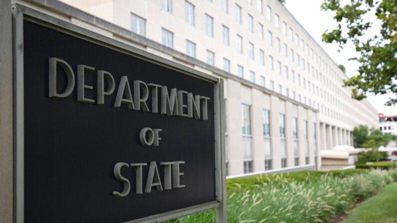 미국 워싱턴 국무부 청사 | Alastair Pike/AFP via Getty Images 연합