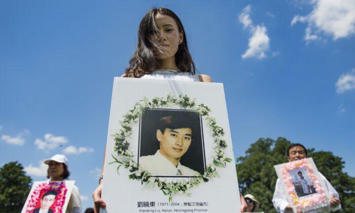 '신의 자리를 차지하라'…신앙을 상대로 한 중국 공산당의 100년 전쟁