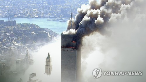 9·11 테러   연합뉴스