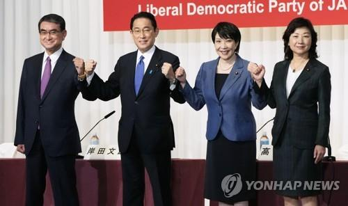 일본 집권 자민당 총재 경선 후보. 왼쪽부터 고노 다로, 기시다 후미오, 다카이치 사나에, 노다 세이코 후보. [교도=연합뉴스 자료사진]