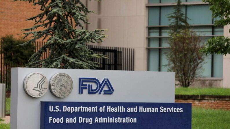 미국 메릴랜드주 실버스프링에 있는 식품의약국(FDA) 단지 | Andrew Kelly/Reuters/연합